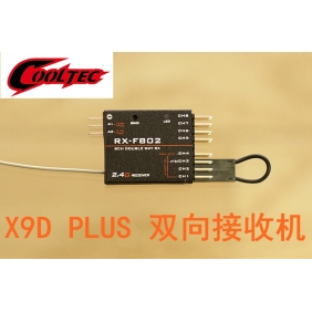 RX-F802 8ch two-way telemetry receiver compatible x9d plus djt dft xjt Tx module x8r D8R
