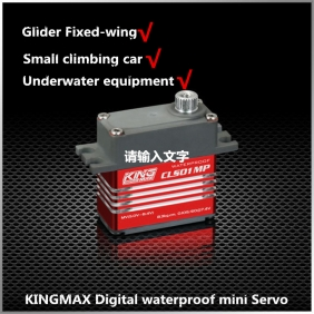 DCS01MP KINGMAX Standard servo 26g 5.7kg digital waterproof mini servo For glider fixed-wing or small climbing car
